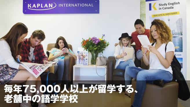 Students-e1460173436511-640x410