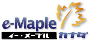 e-maple-logo